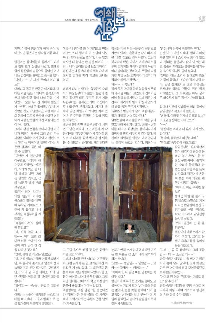 인쇄정보신문_제16호_15.jpg