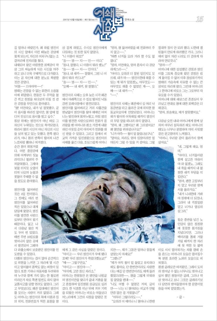 인쇄정보신문_제17호_0115.jpg