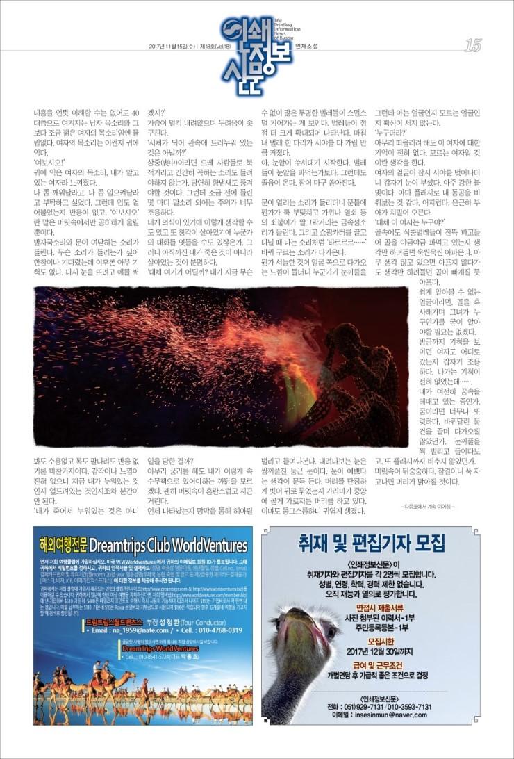 인쇄정보신문_제18호_15.jpg
