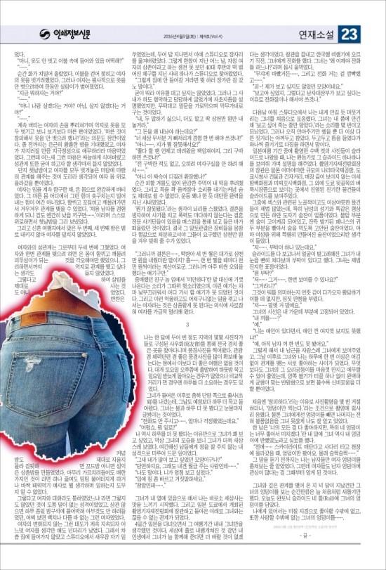 ★인쇄정보신문_제4호★20160405_23.jpg