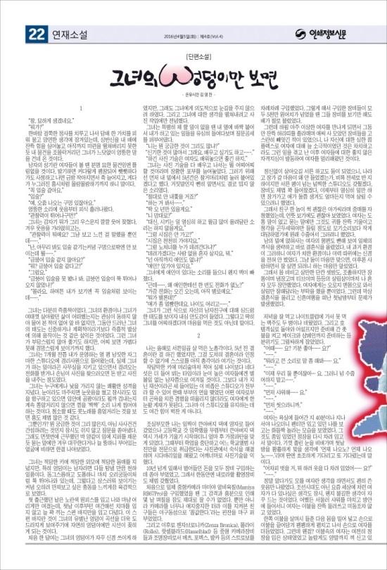 ★인쇄정보신문_제4호★20160405_22.jpg