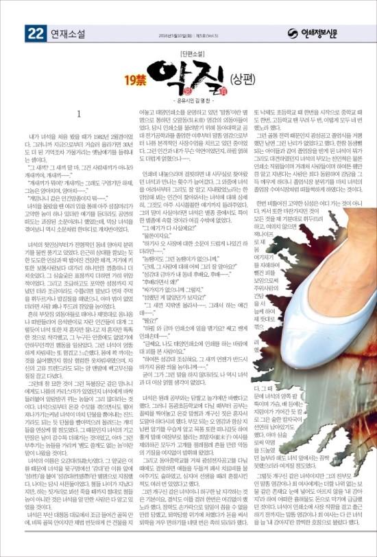 ★인쇄정보신문_제5호★2016051022.jpg
