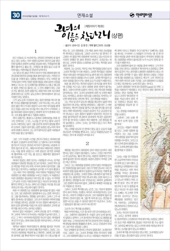 ★인쇄정보신문_제7호_20160822_30★.jpg