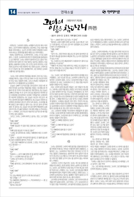 ★인쇄정보신문_제8호★2016111014.jpg