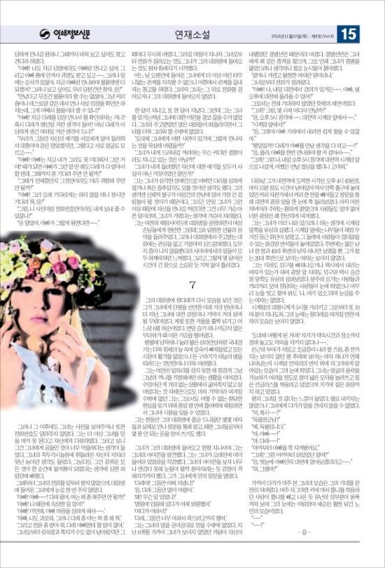 ★인쇄정보신문_제8호★2016111015.jpg